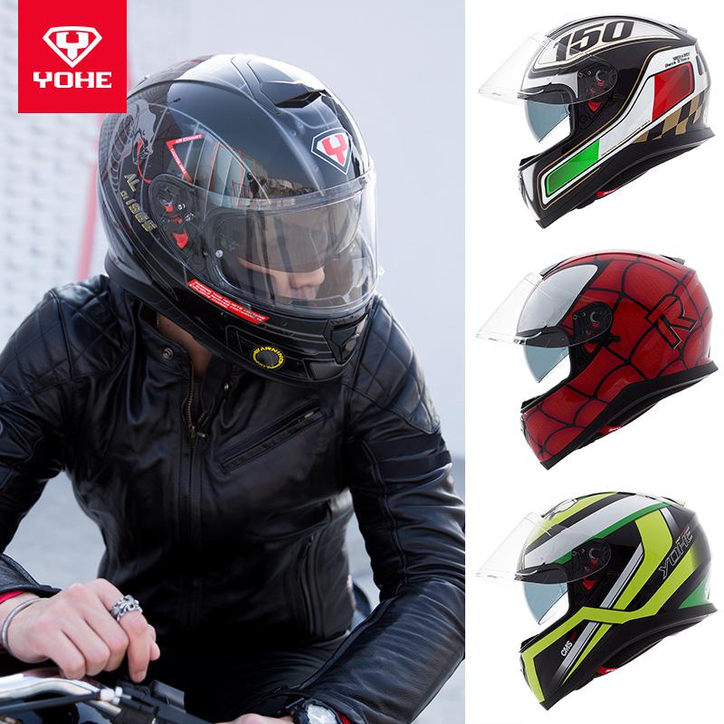 永恒976电动摩托车电动车男女个性酷全盔冬季保暖全覆式头盔