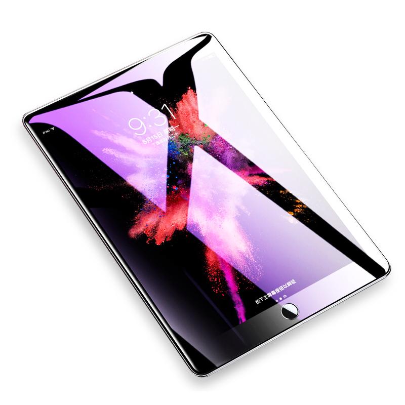 苹果iPad a1822钢化膜 2018新款平板电脑air2 全屏a1474新版钢膜9.7英寸 ipa1893钢光膜9 7寸 pad屏幕模new