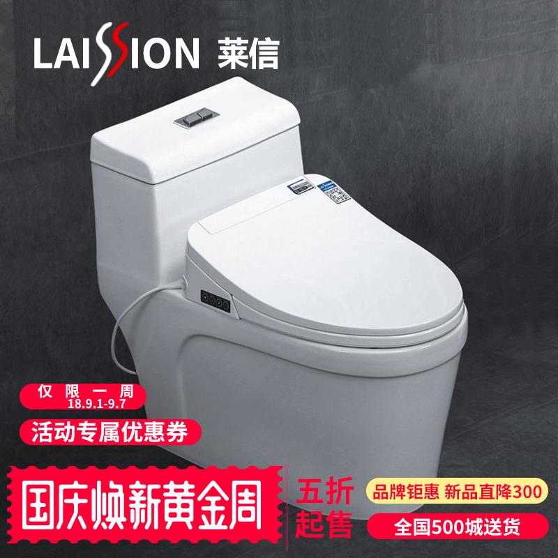 全自动智能马桶后排水一体式电动坐便器 墙排家用带水箱加热座便