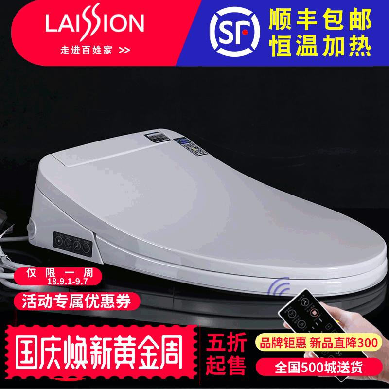 家用全自动智能马桶盖即热式冲洗加热电子坐便盖电动马桶盖板遥控
