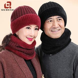 帽子男冬季中老年男秋冬天中老年女针织帽