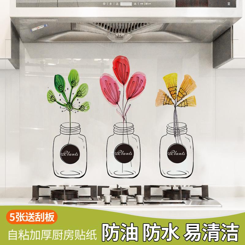 厨房防油贴纸自粘铝箔墙贴瓷砖橱柜灶台用耐高油污吸油烟机防水