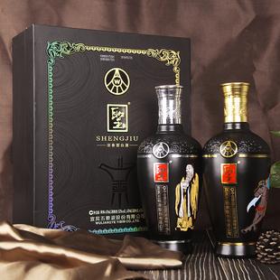 五粮液股份文武圣酒52度浓香型白酒639ml*2瓶收藏送礼盒礼品白酒