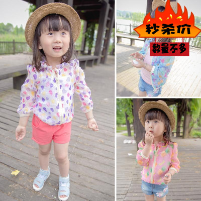 Girls baby sunscreen thin summer 1-2-3-4-year-old children's sun clothing air conditioning shirt jacket children's clothing