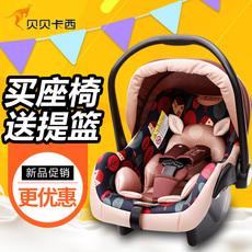 Детское автокресло Малышка Кэсси детские корзина