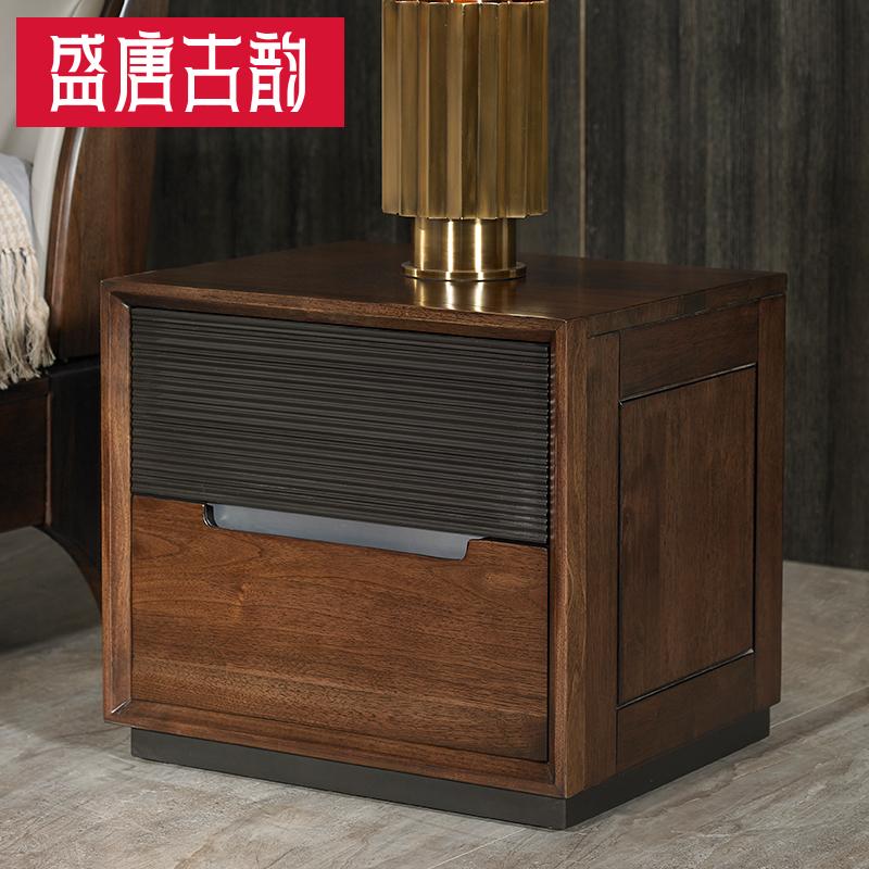 盛唐古韵 现代实木床头柜 北欧简约卧室家具组合储物柜子B1303