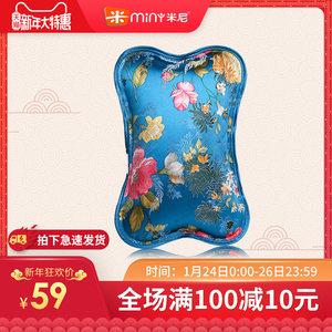米尼凤穿牡丹热水袋暖水袋暖手宝防爆暖宝电热宝电暖袋宝宝充电