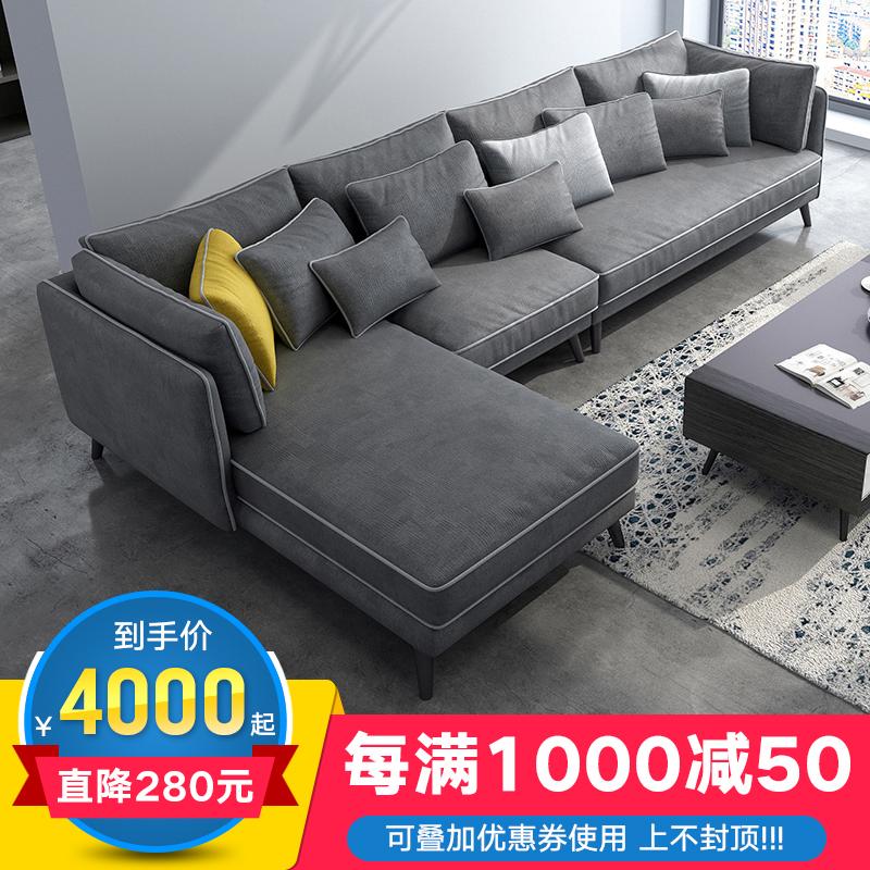 北欧羽绒布艺沙发 简约现代大小户型可拆洗客厅转角乳胶沙发组合