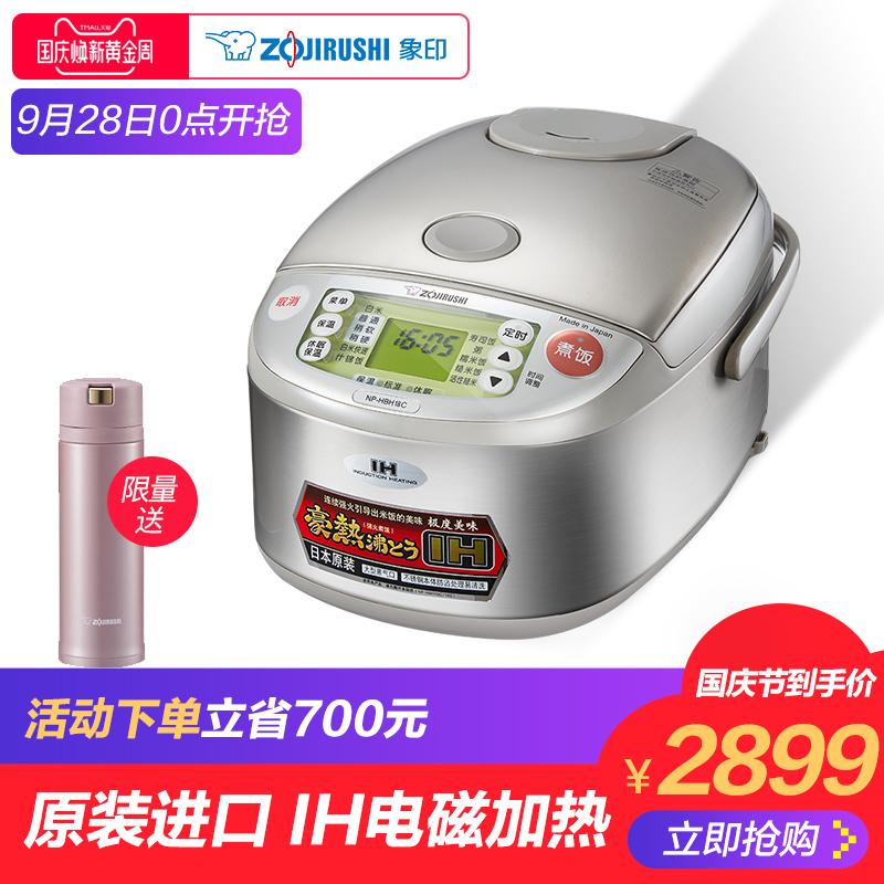 ZOJIRUSHI-象印 NP-HBH10C日本电饭煲原装进口IH电饭锅智能家用3L