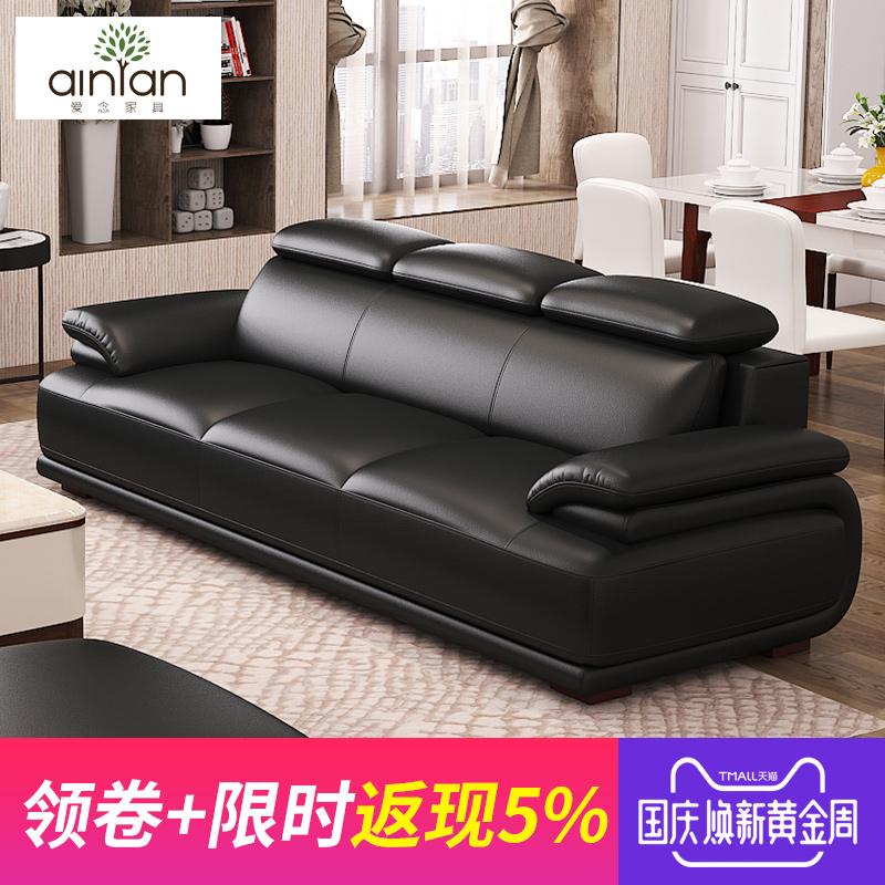 三人位真皮沙发头层牛皮简约现代大小户型客厅组合黑色皮质皮沙发