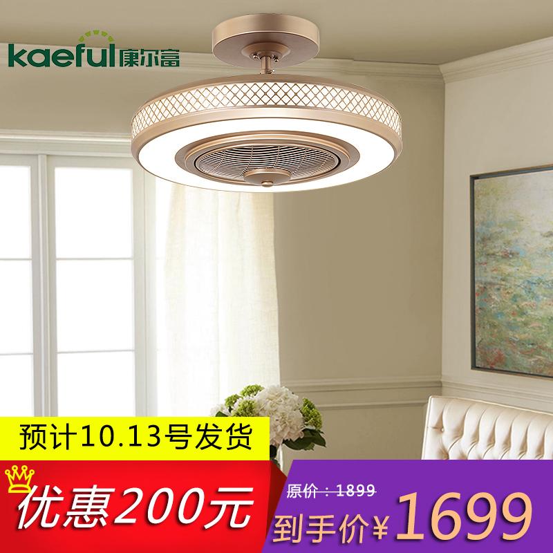 康尔富 美式餐厅吊扇灯隐形风扇灯负离子简约卧室LED吸顶扇灯家用