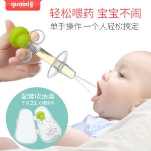 婴儿喂药器防呛吸管奶嘴针筒式新生婴幼儿童用品宝宝滴管喂水器