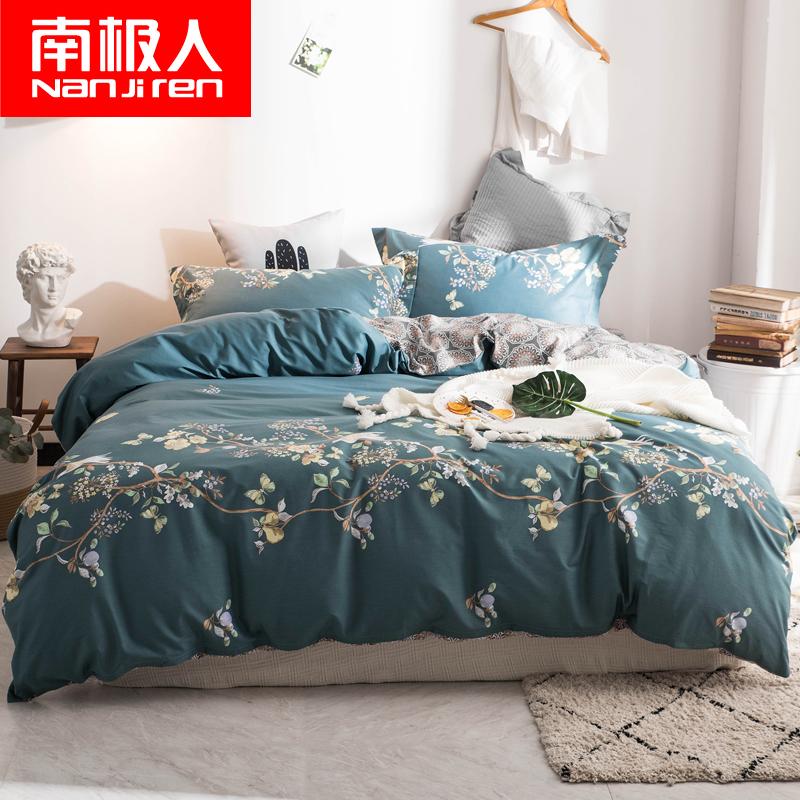 南极人全棉四件套加大纯棉田园床单被套双人床上用品1.5m-1.8米
