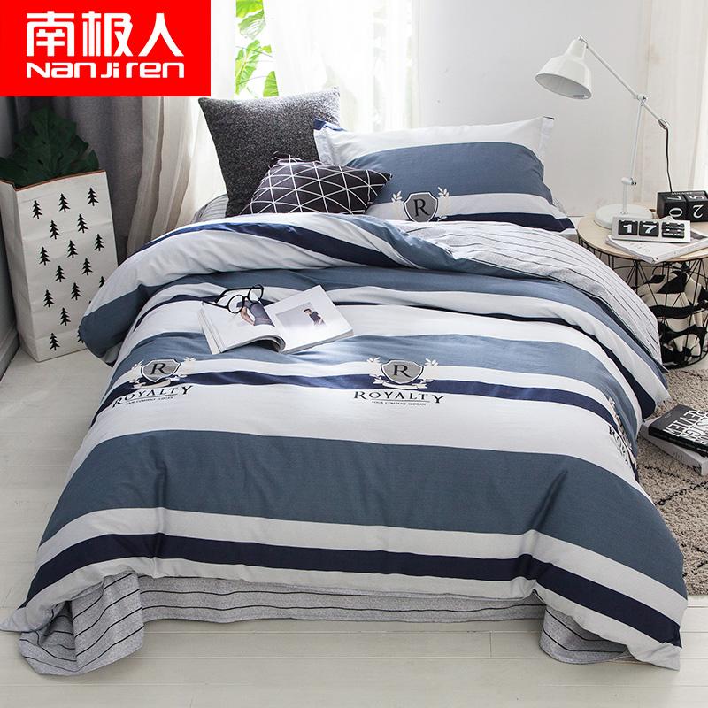 南极人全棉单人三件套简约风纯棉床单被套单人 学生宿舍床单式