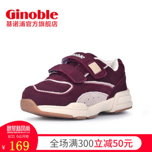 基诺浦秋款男女儿童鞋婴儿鞋宝宝防滑学步鞋机能鞋运动鞋TXG231