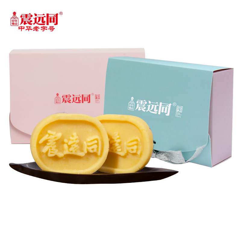震远同绿豆糕正宗小包装浙江湖州特产传统糕点新品零食小吃休闲