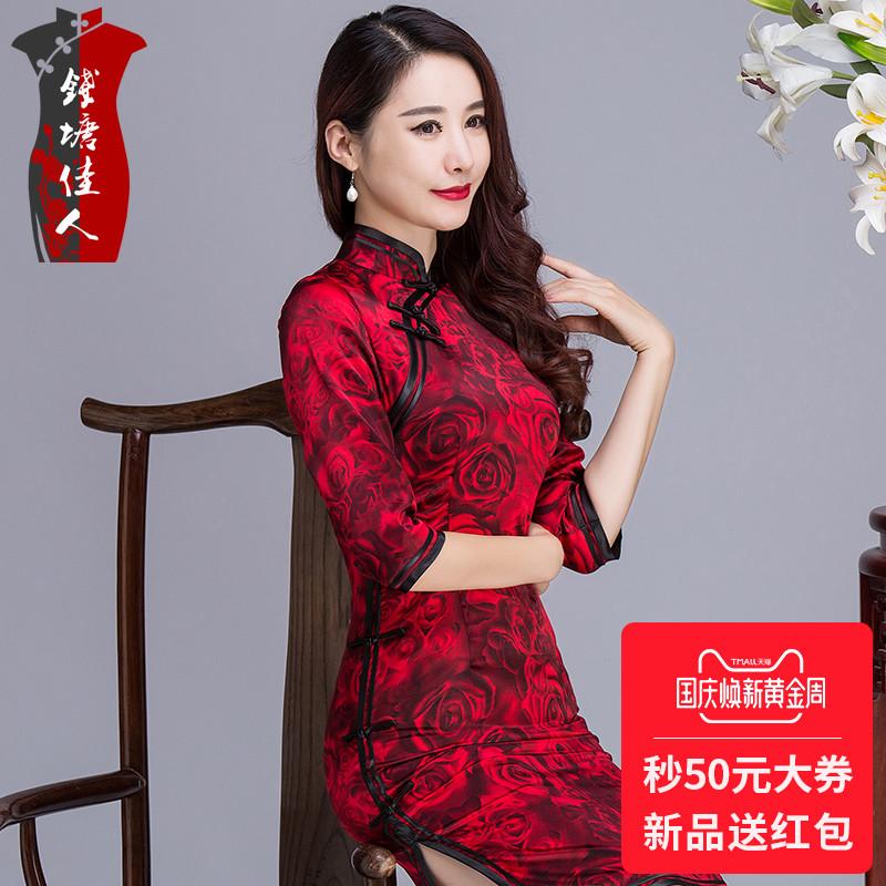 钱塘佳人春秋红色旗袍短款桑蚕丝真丝修身时尚七分袖宴会中式礼服