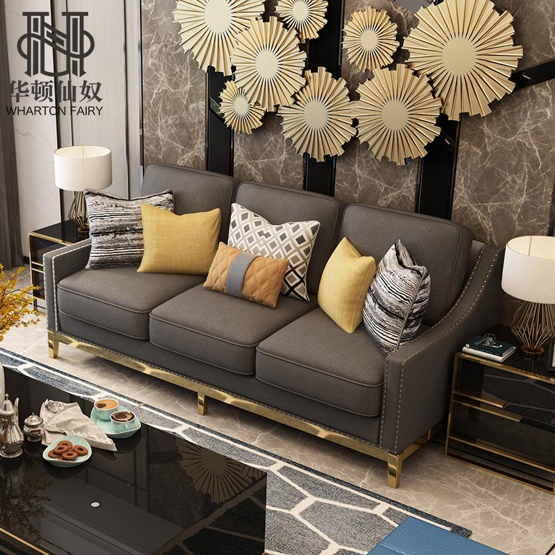 北欧后现代金属钛金不锈钢三人沙发组合单人双人样板房咖啡厅沙发