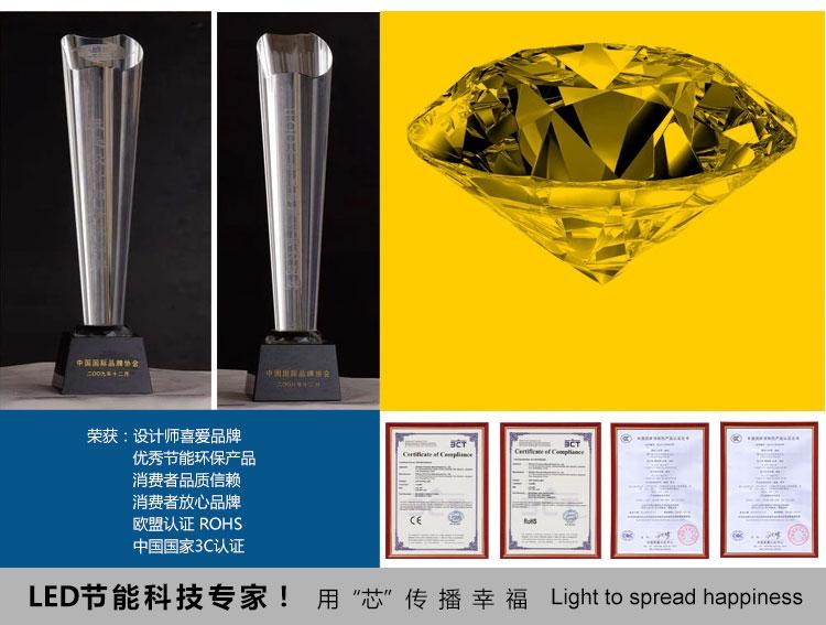 LED-светильник Deman  Led 5730 - 44