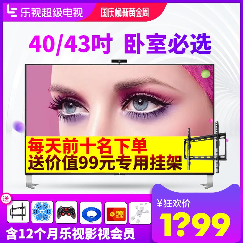 乐视TV 超4 X40M全高清40英寸智能网络wifi平板液晶电视机X43L40M