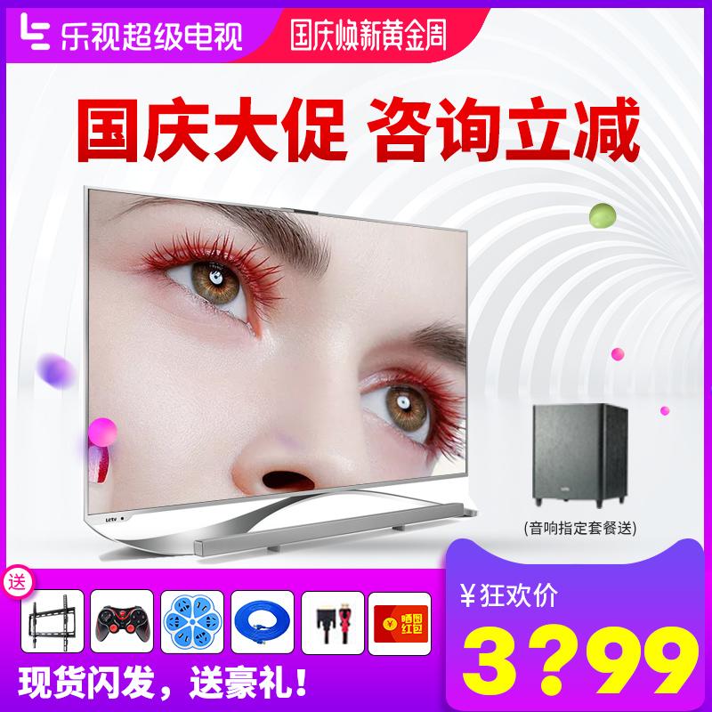 乐视TV X65 65英寸4K超高清智能wifi网络液晶电视机X65S X70