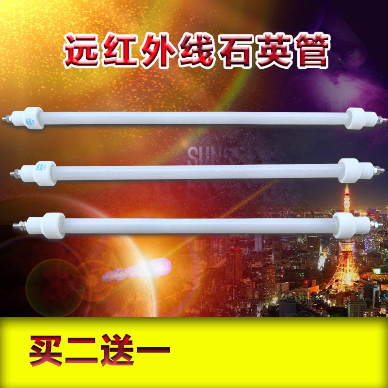 防震消毒柜红外线灯管石英加热发热管电热镍铬丝美的康宝220V配件