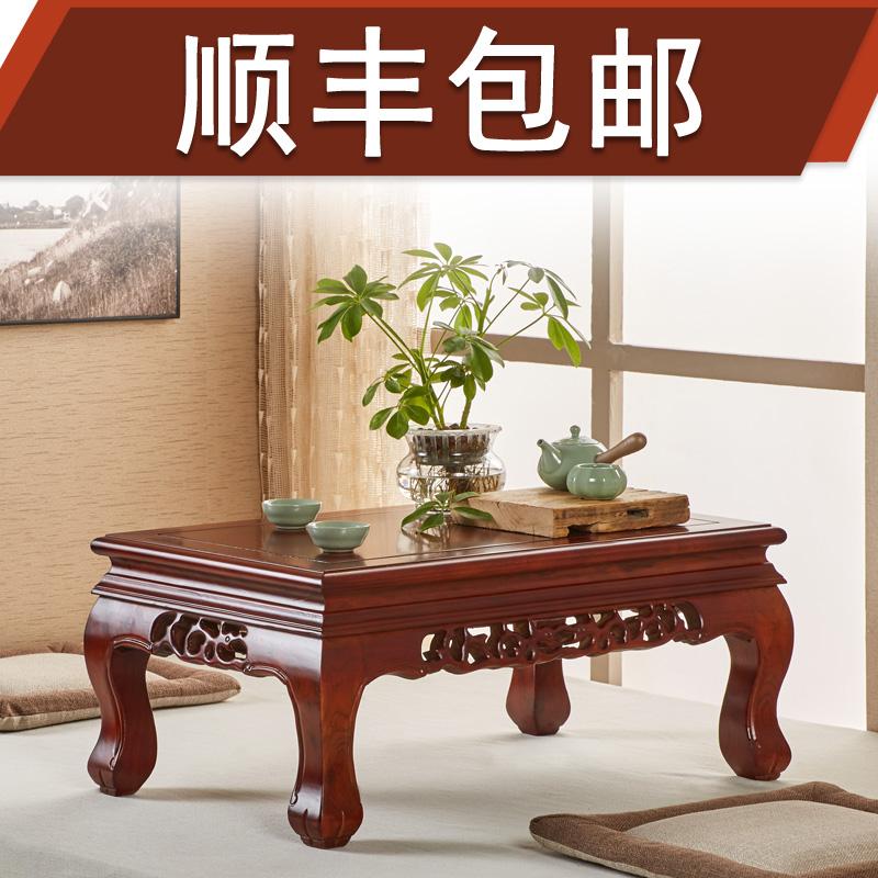 炕桌实木中式茶几茶桌地桌矮桌榆木榻榻米飘窗桌炕几小桌子床上桌