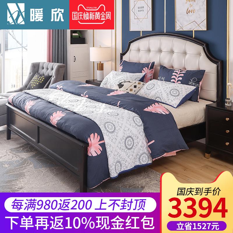 暖欣现代美式轻奢双人床主卧室高箱床软包牛皮实木婚床1.8米