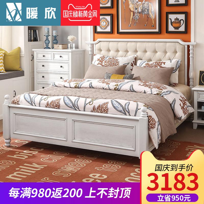 暖欣 美式实木双人床1.8米软包床主卧室简约布艺白蜡木圆柱大婚床