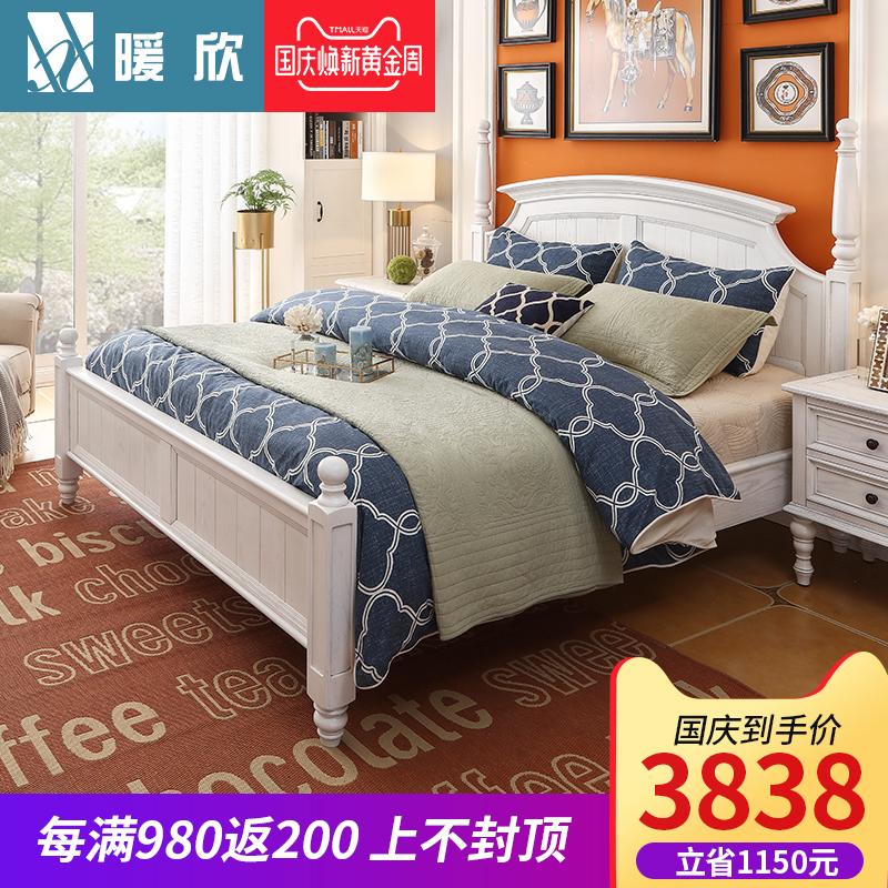 暖欣 美式实木床卧室家具1.8米1.5双人白蜡白色主卧公主圆柱婚床