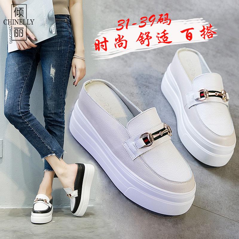 新款真皮半拖鞋女夏内增高厚底松糕鞋小码31 32 33坡跟包头凉拖鞋