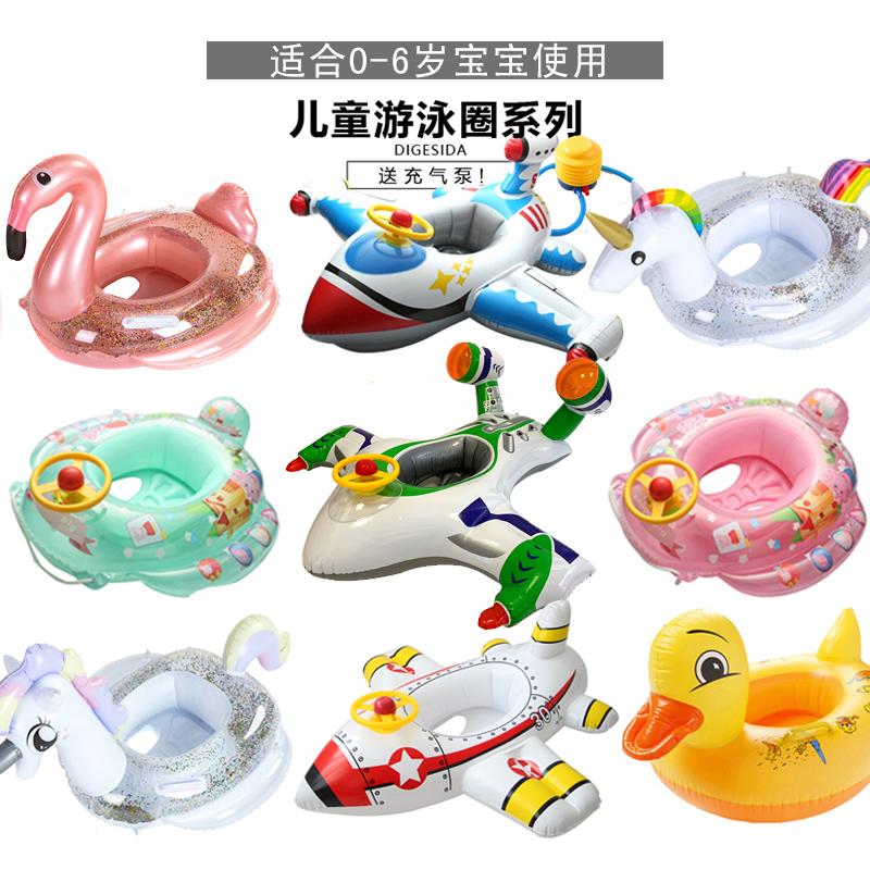 儿童泳圈温泉坐圈充气加厚带座安全婴儿泳圈带绳小孩宝宝戏水座圈