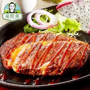 豪鲜惠新西兰家庭原肉整切牛排套餐团购10单片新鲜菲力上脑黑椒酱