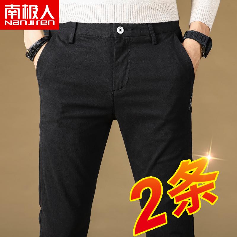 南极人男裤子冬季加厚款修身男士休闲裤韩版潮流宽松小脚运动裤
