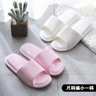 【买1送1】家居情侣厚底防滑凉拖鞋