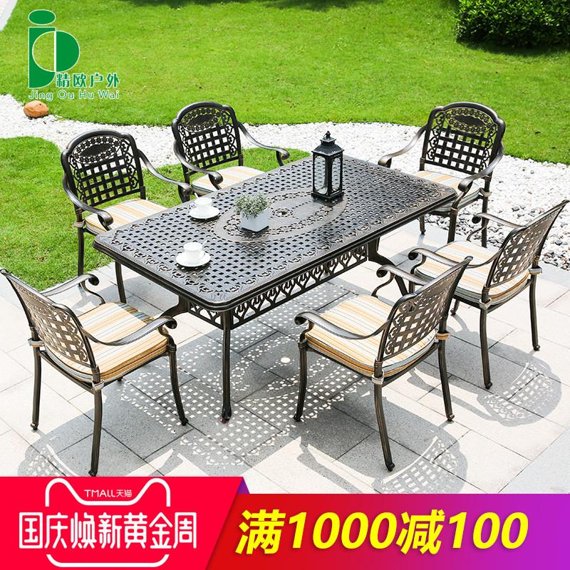 精欧户外 欧式庭院铸铝桌椅五件套组合 室外阳台花园露台铁艺餐桌