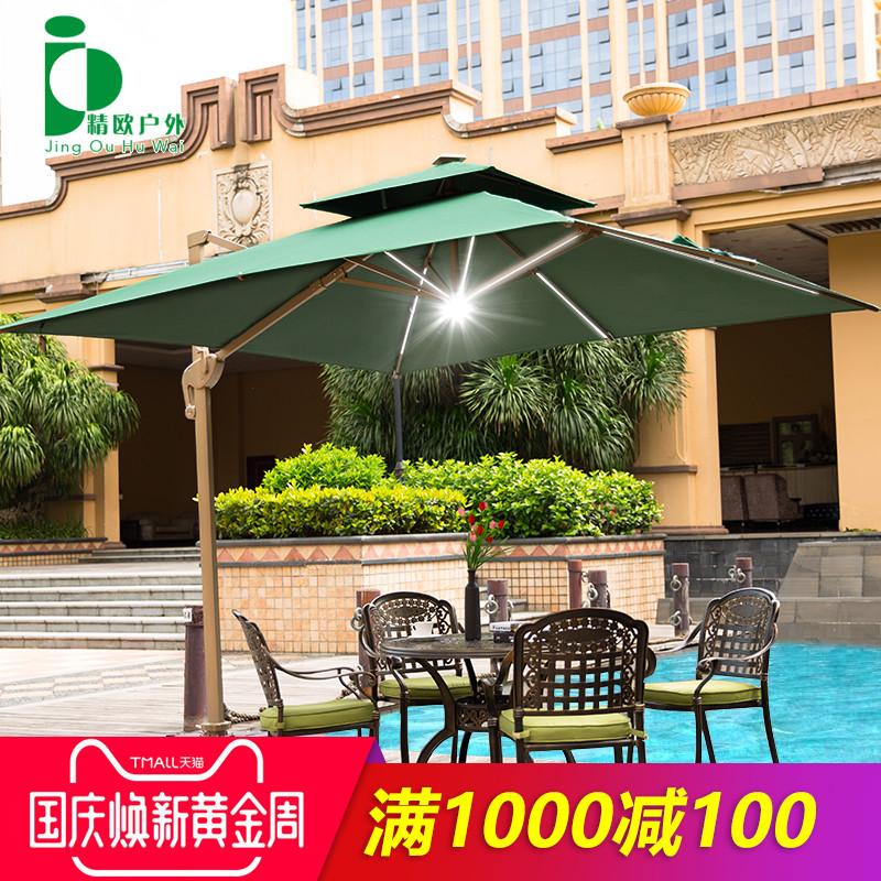 精欧户外 庭院花园带灯遮阳伞 室外大型摆摊罗马伞太阳能大太阳伞