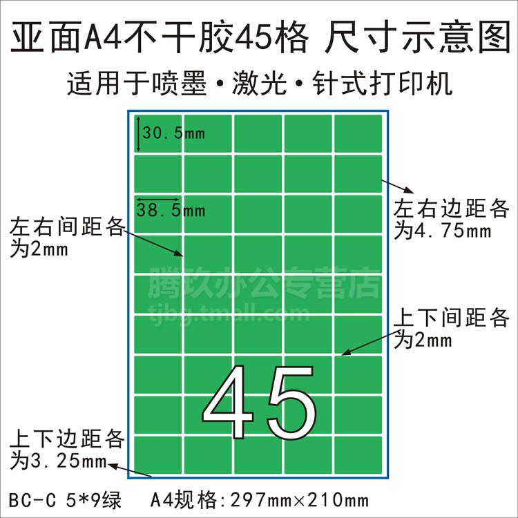 腾玖办公专营店_劲牌品牌产品评情图