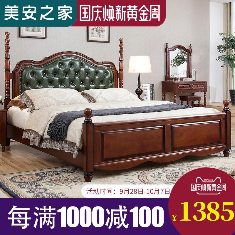 美式床全实木床1.8m米双人床欧式皮床复古乡村储物婚床主卧家具