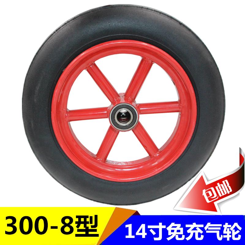 14寸300-8橡胶轮实心轮免充气轮胎14寸老虎车轮小手推车拉车轮子
