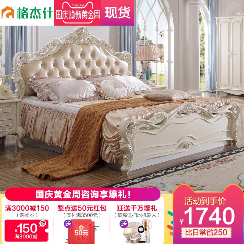 格杰仕主卧室公主床欧式床1.8米双人床储物田园实木床公主床婚床