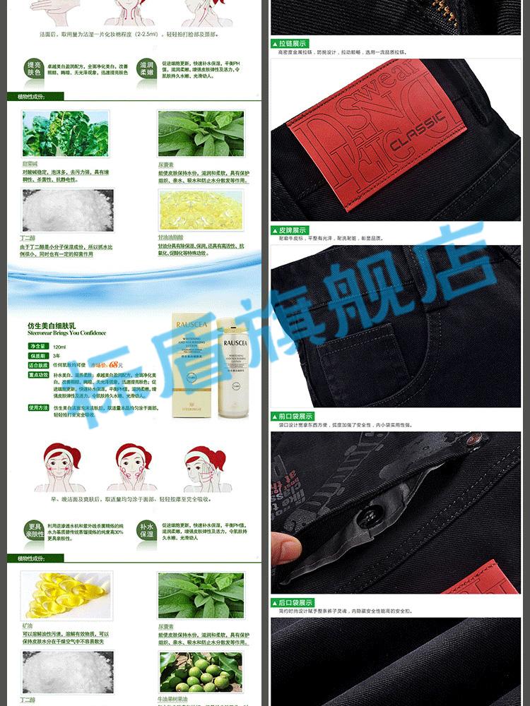 淘宝宝贝详情页描述模板 PSD分层模板 细节源文件模版素材 特价