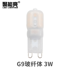 LED-светильник Shaped light G9LED 5W 220V