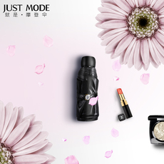 Зонт JUST MODE JM/012401 Justmode