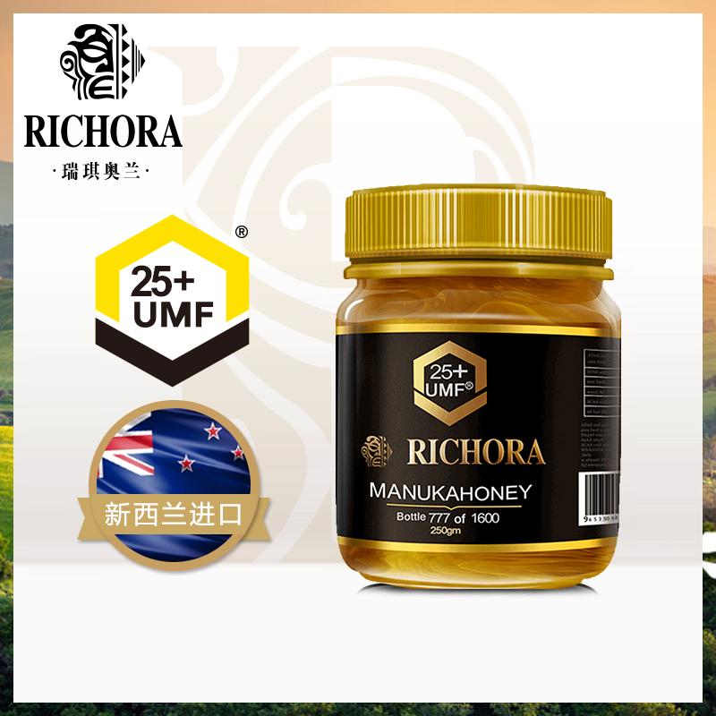 瑞琪奥兰新西兰原装进口天然麦卢卡蜂蜜UMF25+250g纯净珍贵蜜源