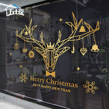 Christmas Window Sticker 2019 Art Deer Snowflake Decoration Shop Wall Window Glass Door Sticker