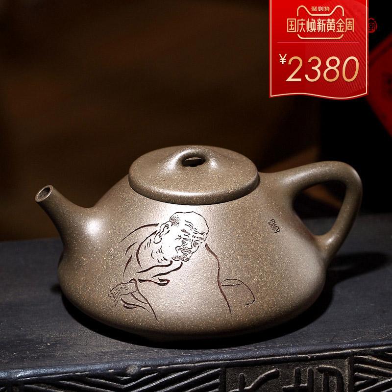 宜兴名家陶建纯手工紫砂茶壶民国老青段子冶石瓢壶300cc