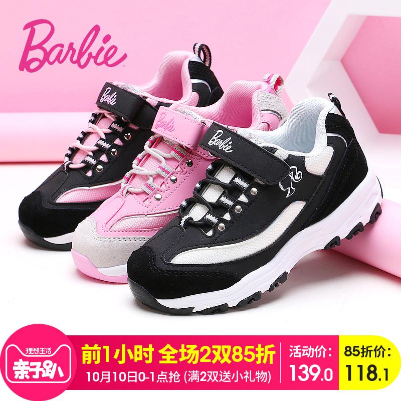 芭比童鞋女童运动鞋韩版熊猫春秋鞋2018秋季新款百搭中大童跑步鞋