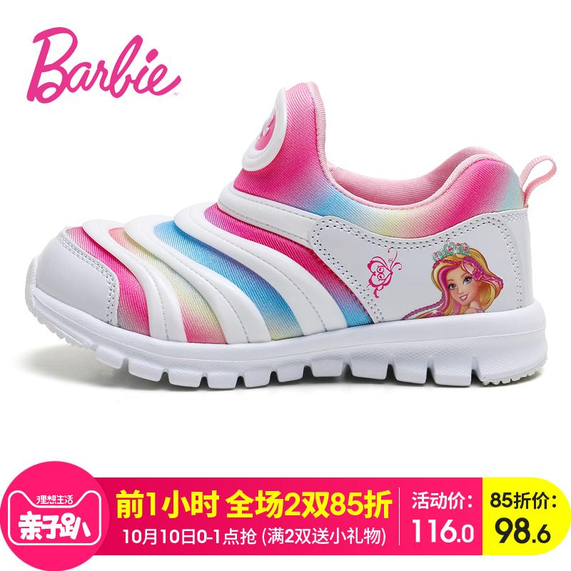 芭比童鞋女童毛毛虫童鞋2018春秋新款女童运动鞋透气儿童小白鞋