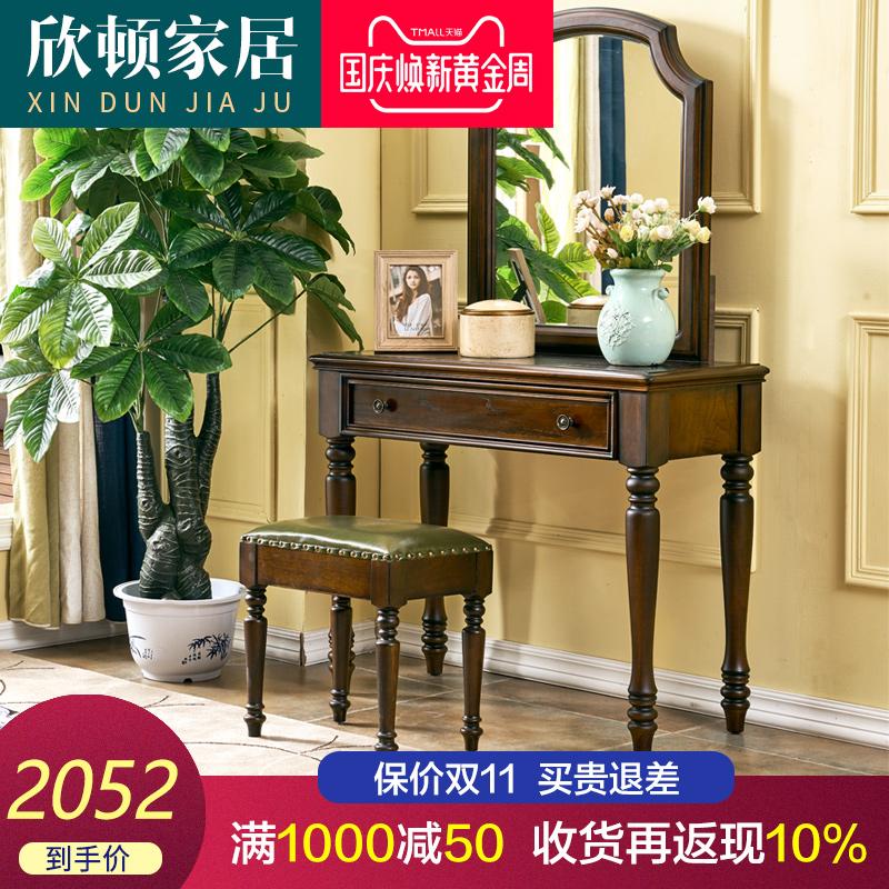 美式梳妆台实木化妆台小户型卧室迷你化妆桌经济型简约多功能妆台